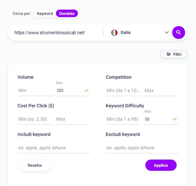 Keyword Explorer Tool filtri